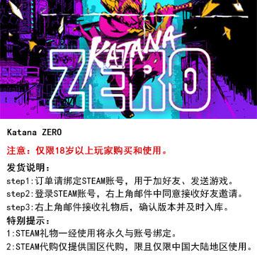 武士零 PC版 中文 STEAM国区代购(标准版)