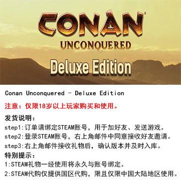 柯南:不可战胜 PC版 STEAM国区代购(豪华版)