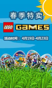 LEGO春季特卖