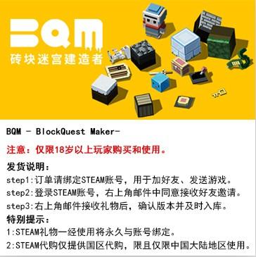 砖块迷宫建造者 PC版 中文 STEAM国区代购(标准版)