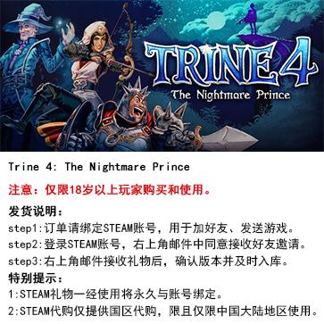 三位一体4:梦魇王子 PC版 STEAM国区代购(标准版)