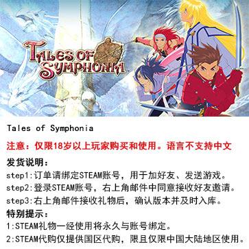 仙乐传说 PC版 STEAM国区代购(标准版)