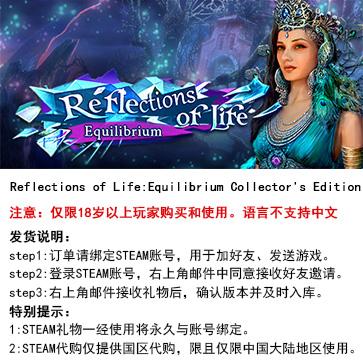 生命感悟2:平衡 PC版 STEAM国区代购(标准版)