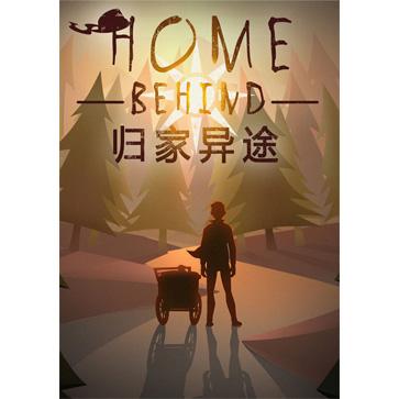 归家异途 HomeBehind PC版