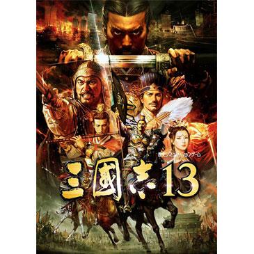 三国志13威力加强版 PC版 中文