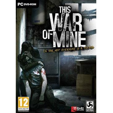 这是我的战争 PC版