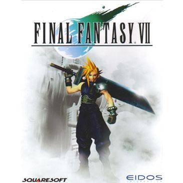 最终幻想7 PC版