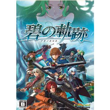 英雄传说:碧之轨迹 PC版