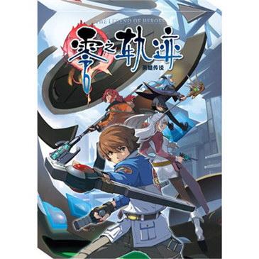 英雄传说:零之轨迹 PC版