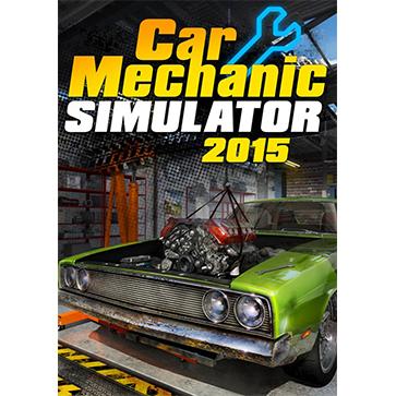 汽车修理工模拟2015 PC版