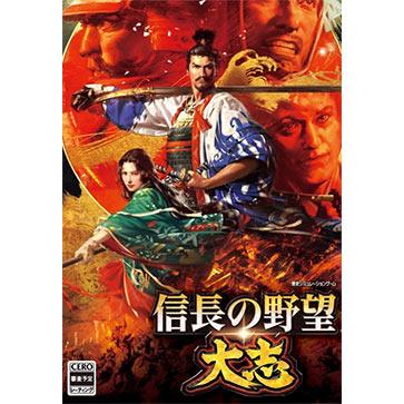 信长之野望:大志 PC版 中文