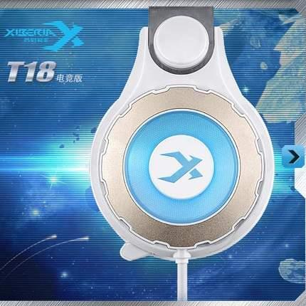 西伯利亚游戏耳机 T18 凛冬将至
