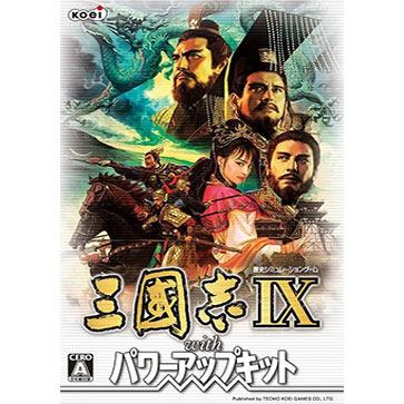 三国志9威力加强版 PC版 中文