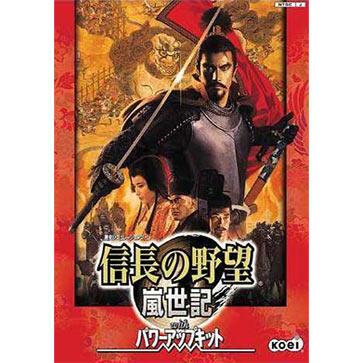 信长之野望九岚世记加强版 PC版