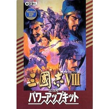 三国志8威力加强版 PC版 中文