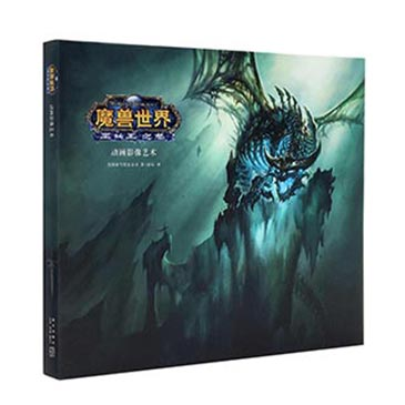 官方授权《魔兽世界:巫妖王之怒》动画影像艺术