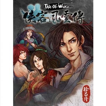 侠客风云传 PC版