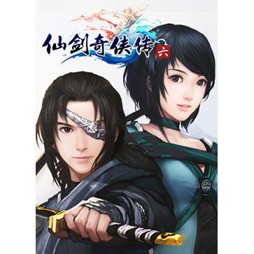 仙剑奇侠传6 PC版