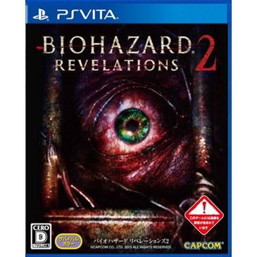 生化危机:启示录2  PSV版