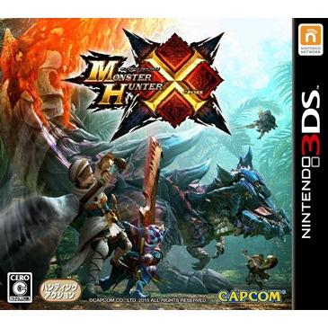 怪物猎人X 猛汉5  3DS日版
