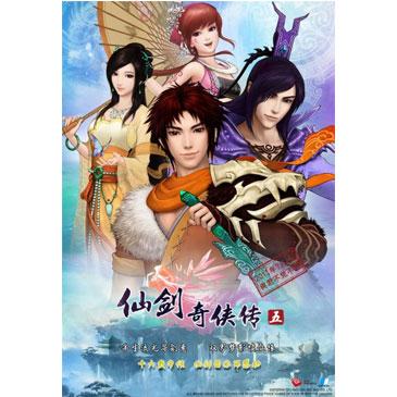 仙剑奇侠传5 PC版