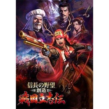 信长之野望创造:战国立志传 PC版 中文