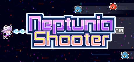 海王星射击