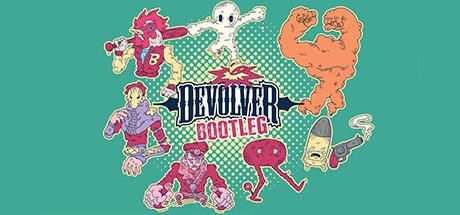 Devolver山寨大合集