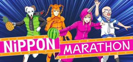 日本马拉松