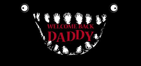欢迎回来,老爸