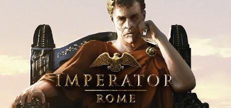 大將軍:羅馬