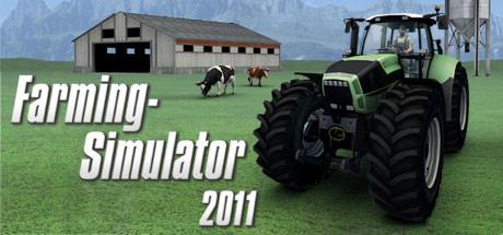农场经营模拟2011